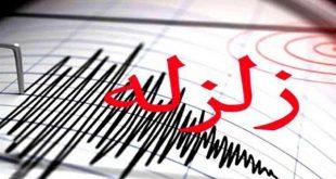 زلزله آسیبی به آثار تاریخی بوشهر نزده است